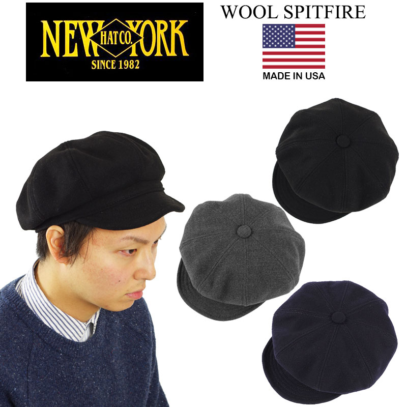 Jalana  New York Hat NEWYORK HAT newsboy woolspitfire black (United States- made WOOL SPITFIR)  f31cace704d