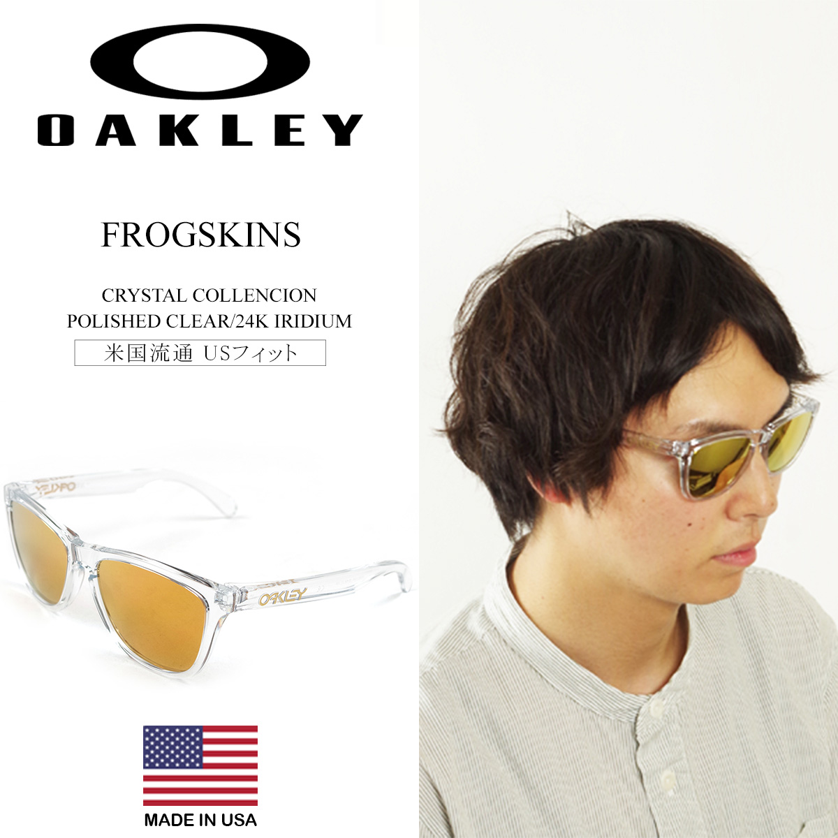 b4fc0bd929 Oakley OAKLEY sunglasses frog skin crystal collection polished CLIA   24 K  Iridium (US fit FROGSKINS Crystal Collencion)