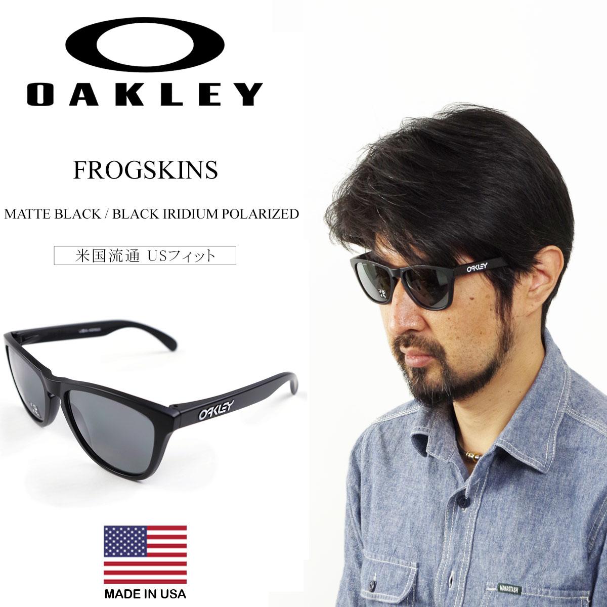 オークリー OAKLEY サングラス フロッグスキン マットブラック/ブラックイリジウムポラライズド (USフィット FROGSKINS 偏光レンズ)