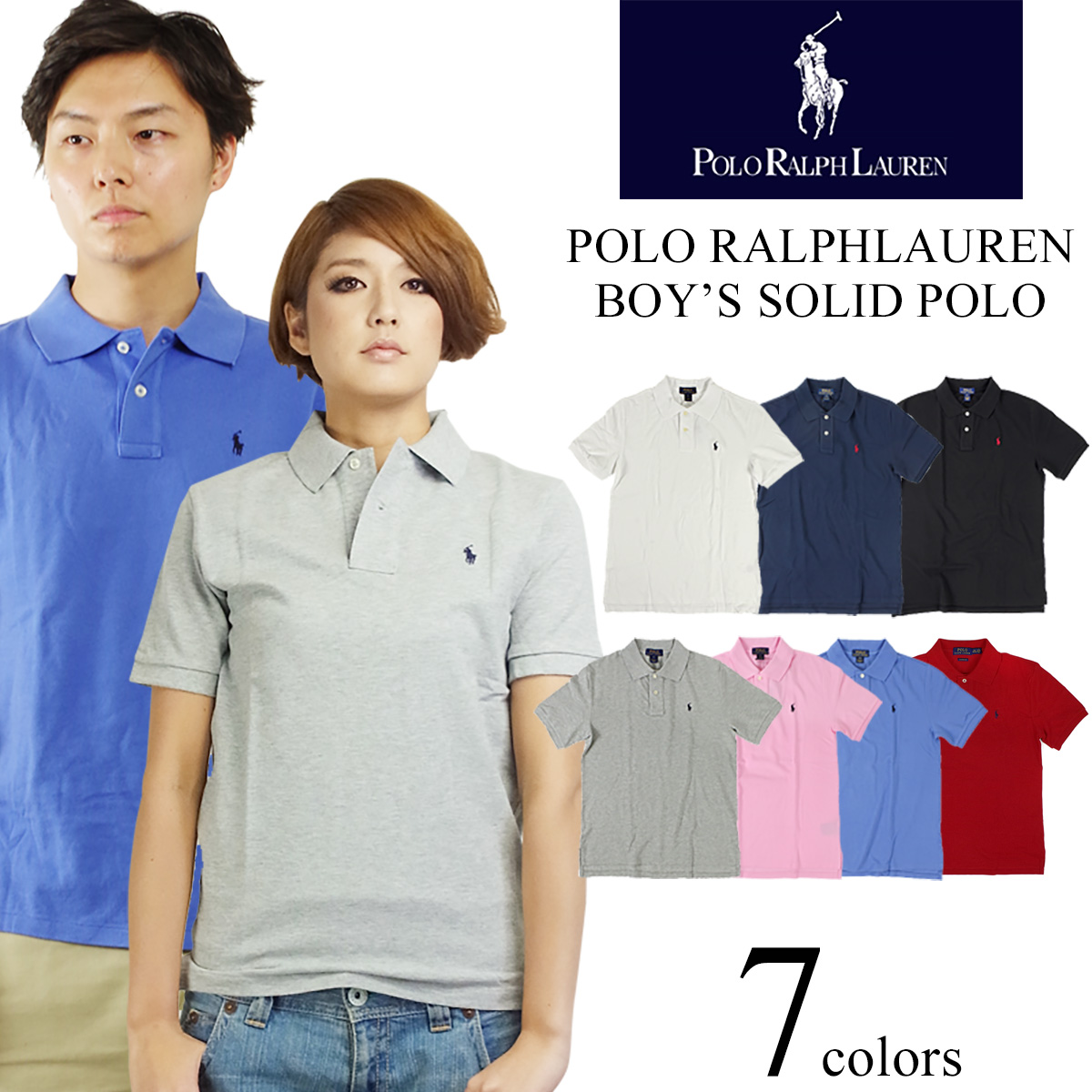 188144a931 Polo Ralph Lauren POLO RALPHLAUREN Boys short sleeves polo shirt fawn  (American circulation model men gap Dis)