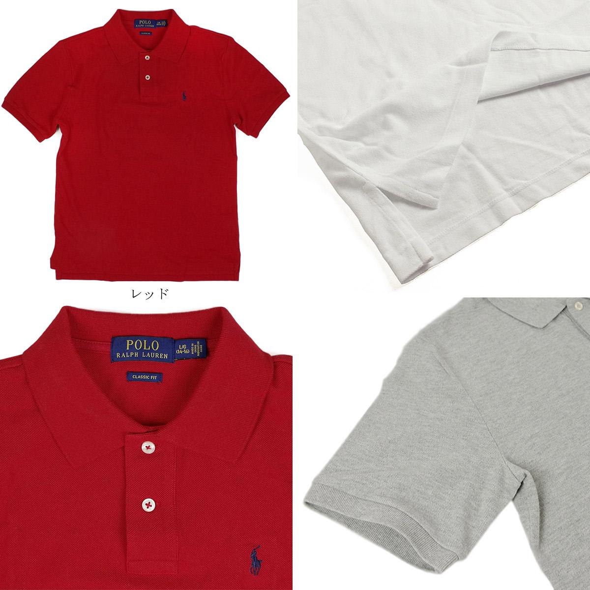 145da8041 ... Polo Ralph Lauren POLO RALPHLAUREN Boys short sleeves polo shirt fawn  (American circulation model men ...