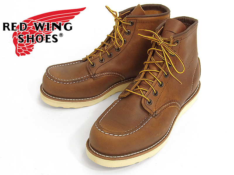 1c05fb254de4e Jalana: Redwing RED WING #875 Irish setter 6 inches height MOC TOE オロイジナル (work  boots made in the United States made in the United States) | Rakuten ...