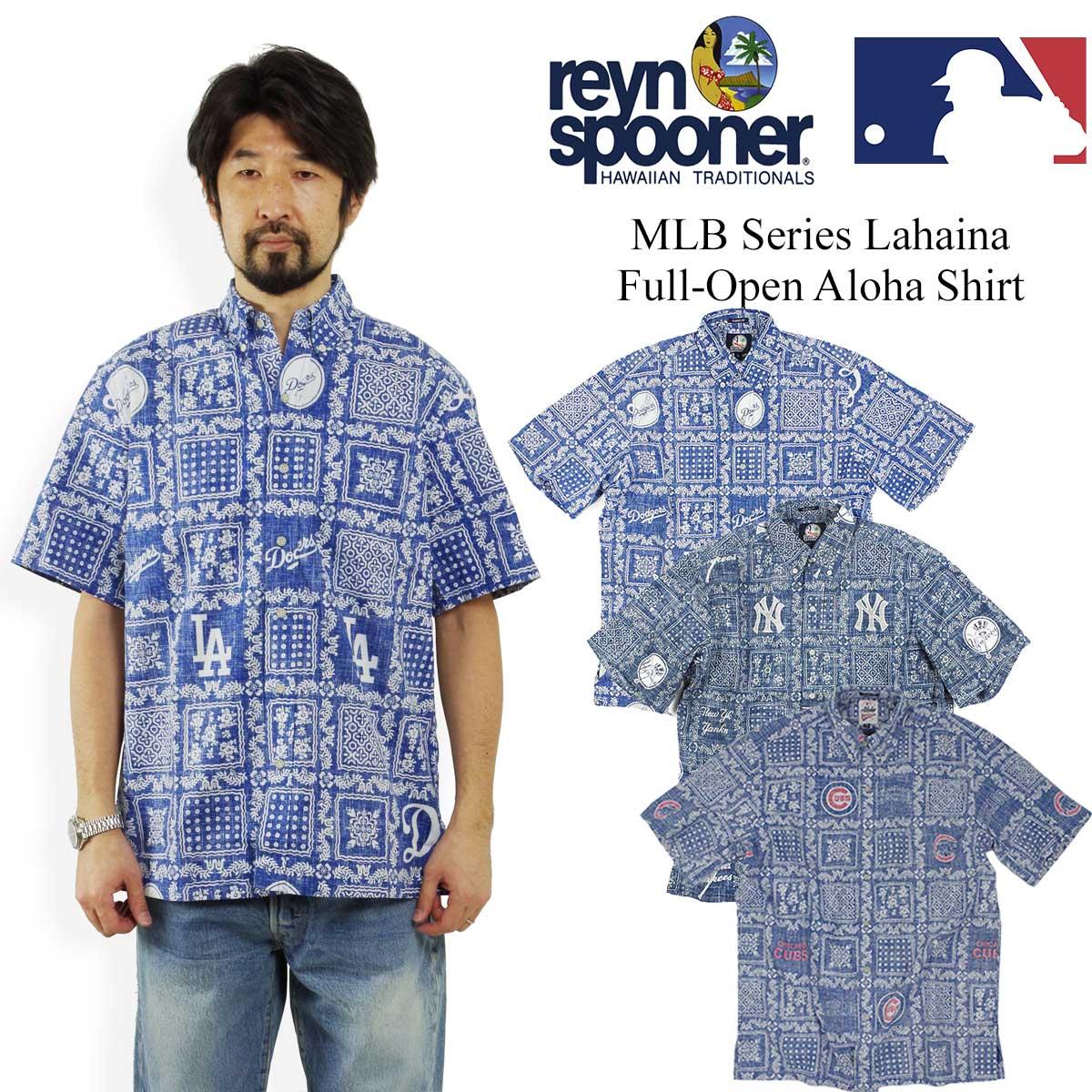 レインスプーナー REYN SPOONER 半袖 アロハシャツ フルオープン ラハイナ メジャーリーグ公式 (MLB LAHAINA)