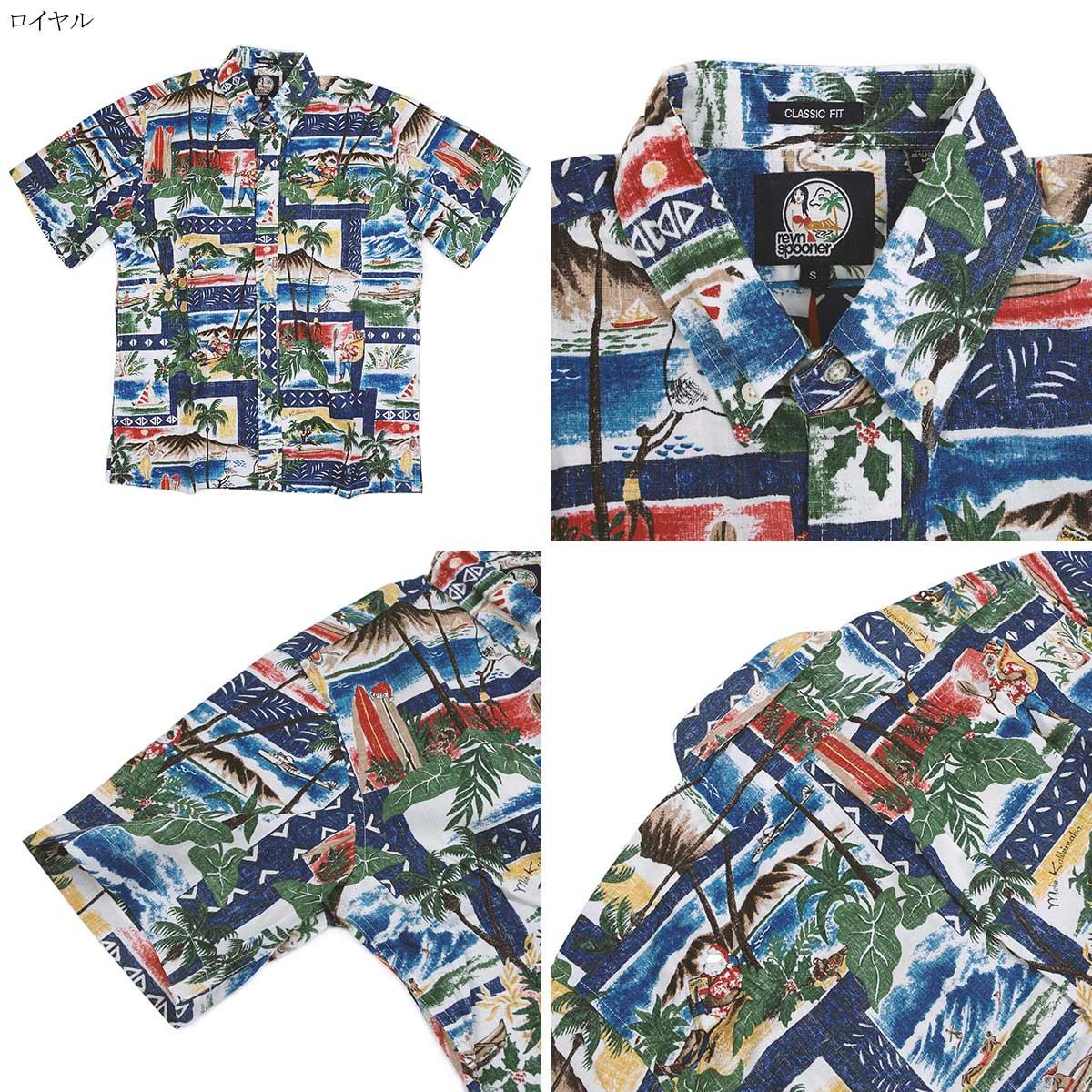 Christmas Hawaiian Shirts.レインスプーナー Reyn Spooner Short Sleeves Full Opening Hawaiian Shirt Hawaii Ann Christmas Pattern Christmas Limited On Hawaian Christmas
