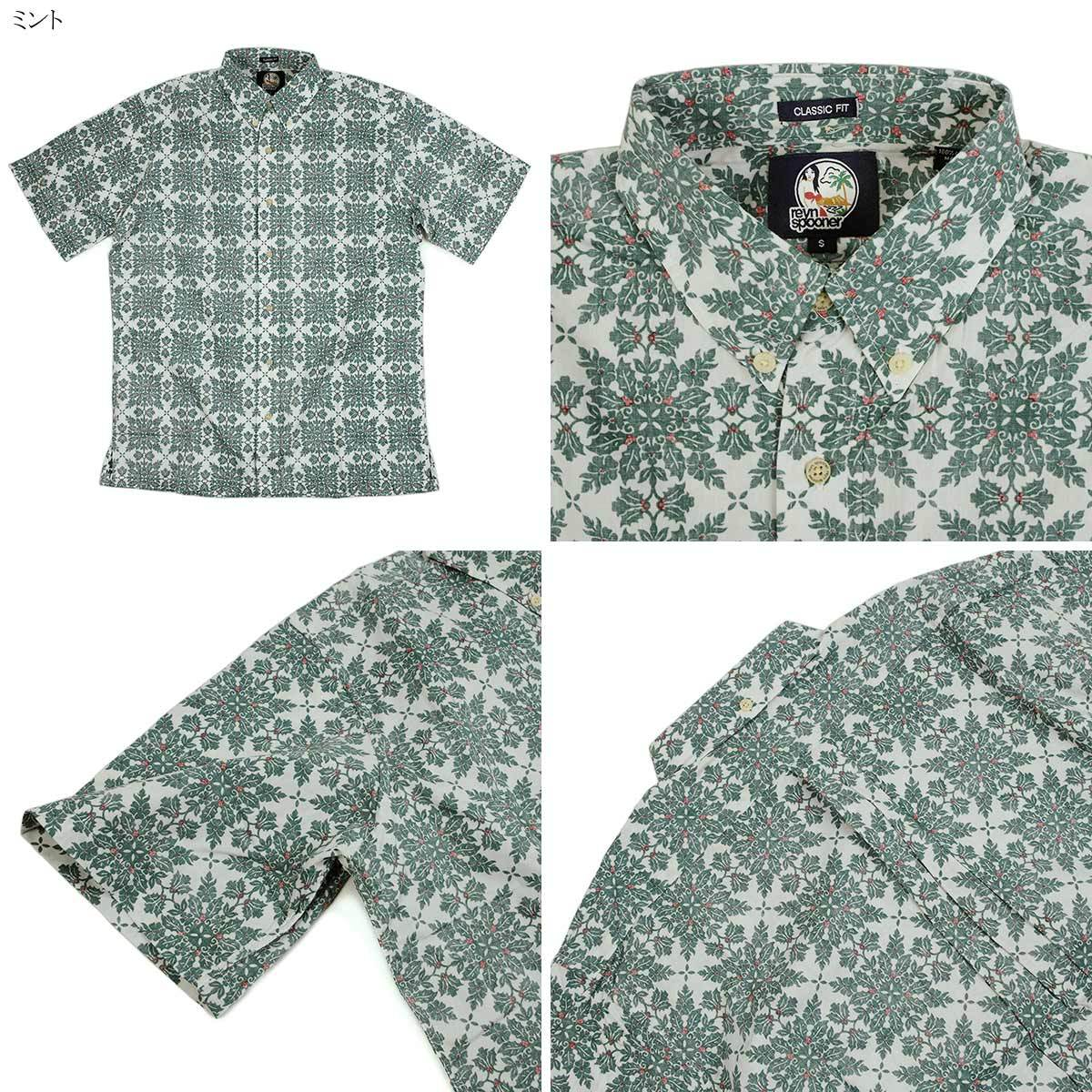 8e62ce707 ... I kilt it on レインスプーナー REYN SPOONER short sleeves full opening Hawaiian  shirt Christmas ...