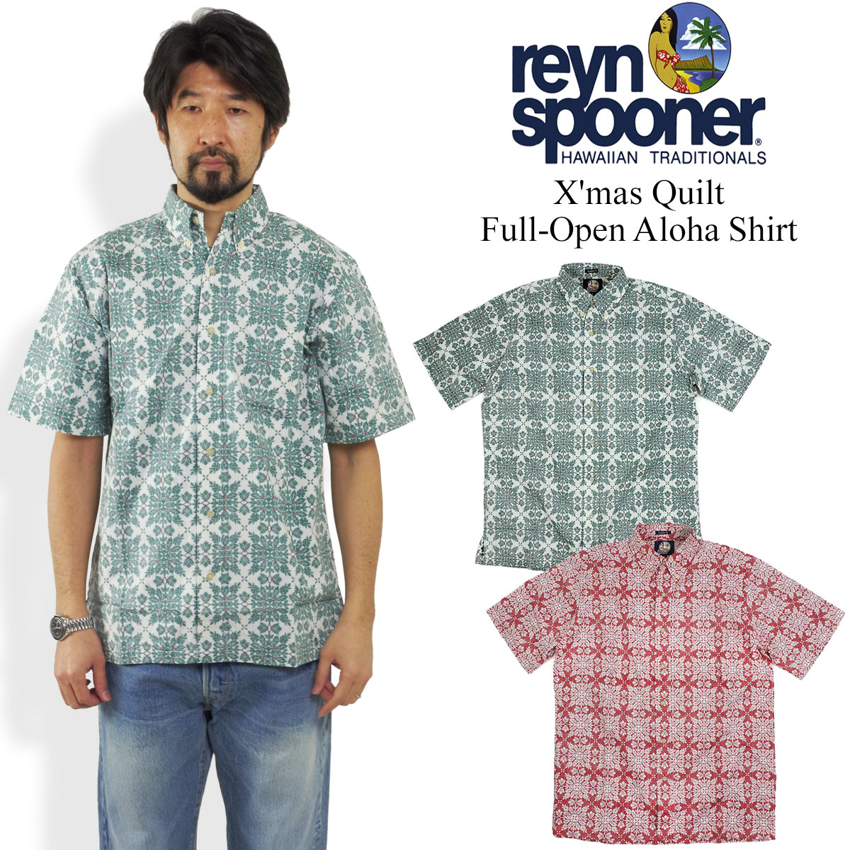 ae5e8f411 I kilt it on レインスプーナー REYN SPOONER short sleeves full opening Hawaiian  shirt Christmas ...