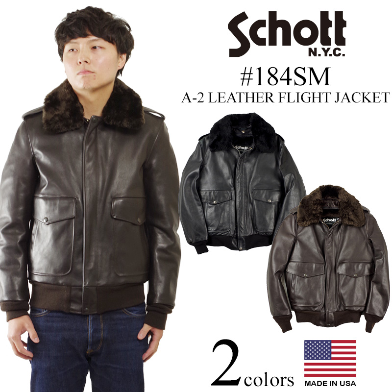 d6c6e7b3126 Shot SCHOTT 184SM a-2 leather flight jacket Brown (Flight Jacket leather  jacket)