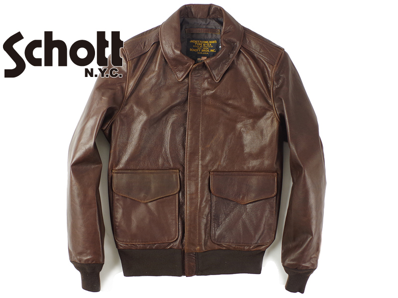 Jalana | Rakuten Global Market: Shot SCHOTT 574A-2 leather flight ...