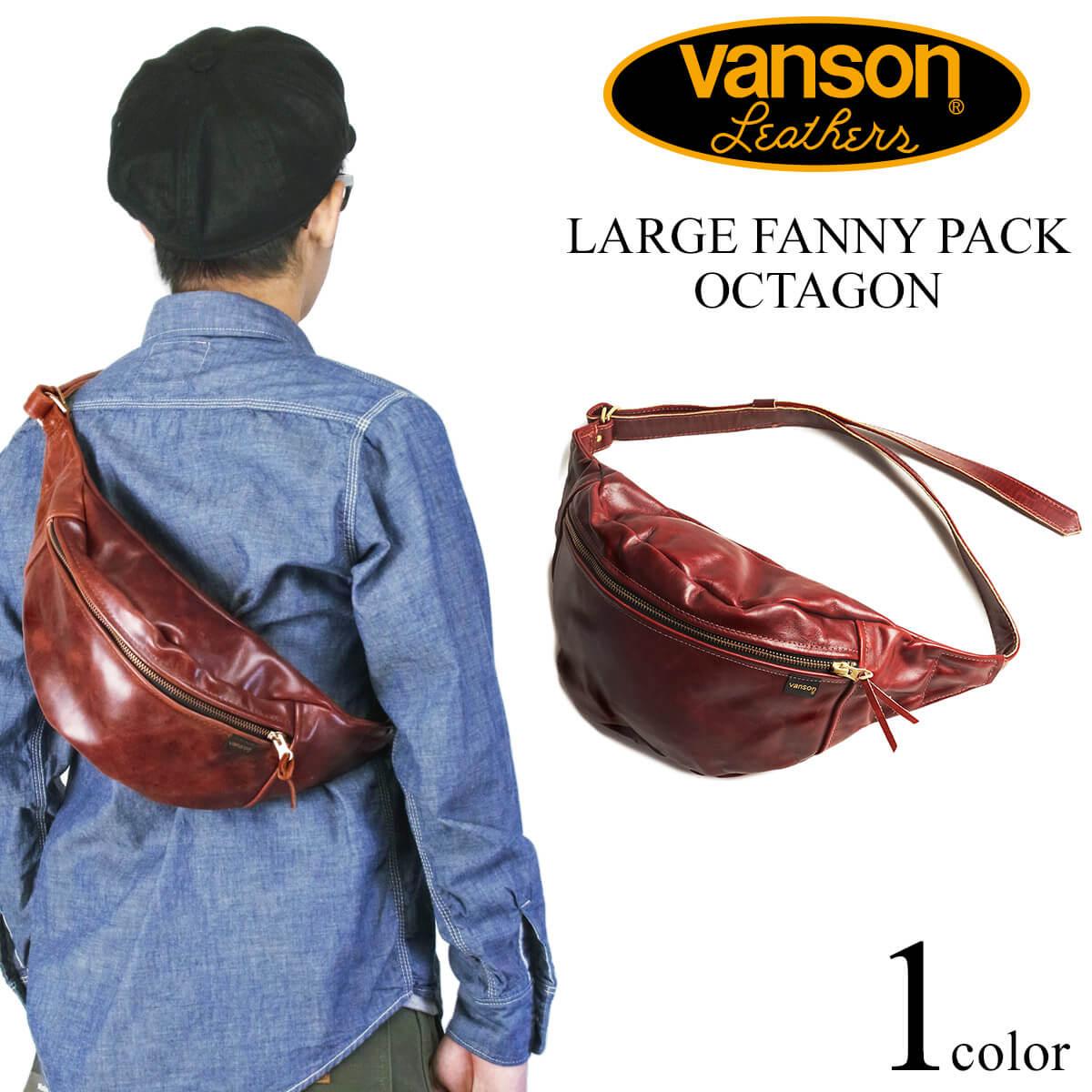 バンソン VANSON レザー ポーチ ラージ ファニーパック オクタゴン(LARGE FANNY PACK)