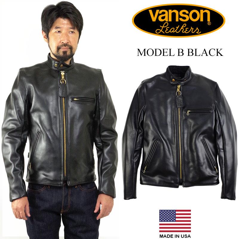 バンソン VANSON MODEL B シングル ライダース ブラック (アメリカ製 米国製 スタンドカラー レザージャケット 革ジャン)
