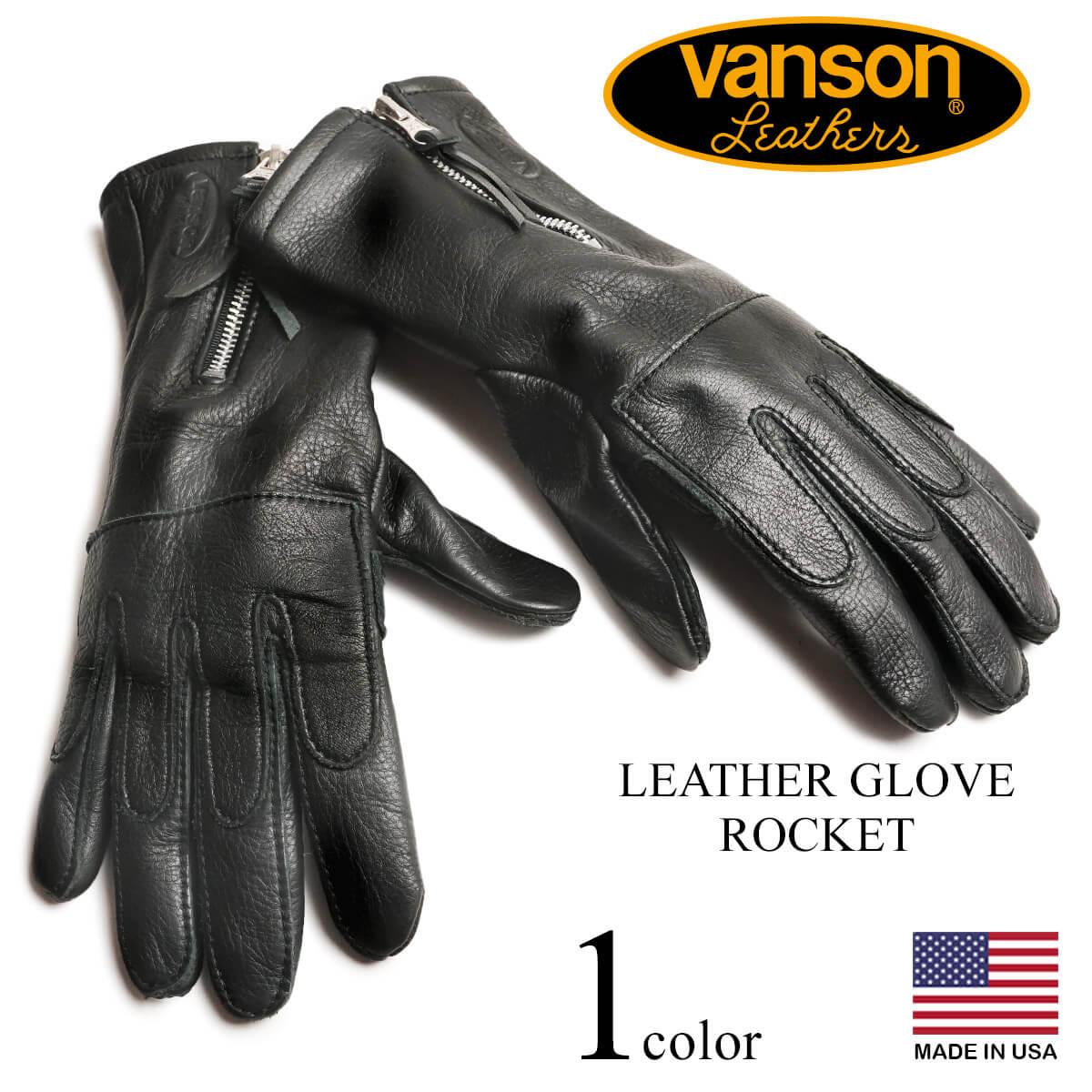 バンソン VANSON レザーグローブ ロケット ブラック MADE IN USA (Rocket 手袋)
