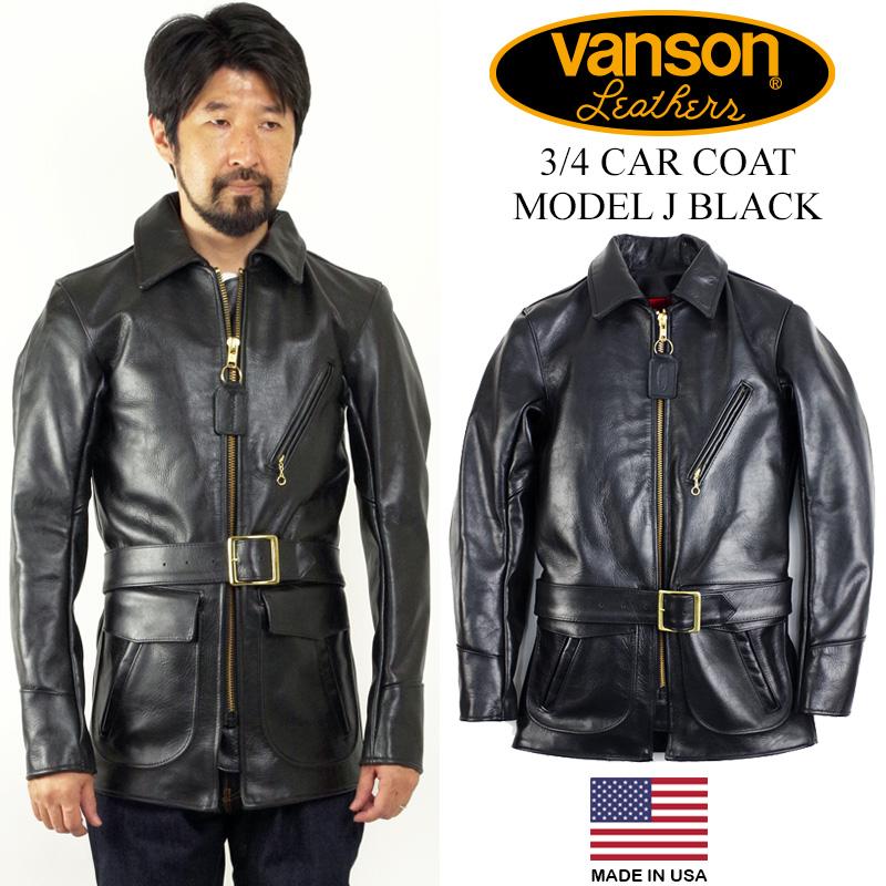 バンソン VANSON J 3/4 カーコート ブラック (アメリカ製 米国製 レザージャケット レザーコート 革ジャン)