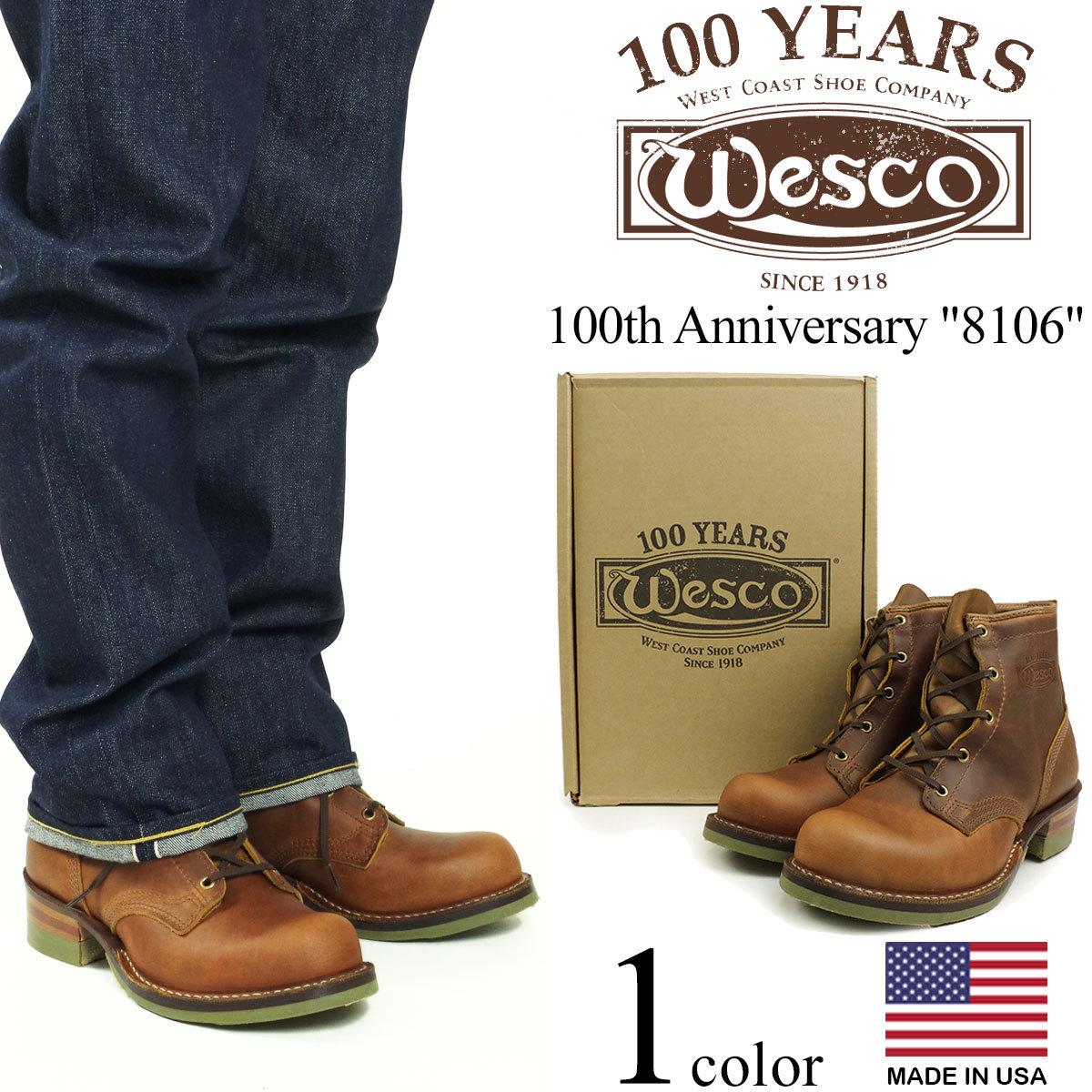 ウェスコ Wesco #8106 100周年記念 ワークブーツ (ウエスコ アメリカ製 米国製 限定 100th Anniversary Limited Edition)