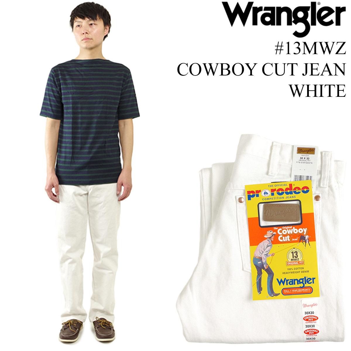 eba1b312 Jalana: Wrangler Wrangler 13MWZ cowboy cut Gene white □ hemming free of  charge □ (COWBOY CUT JEAN WHITE) | Rakuten Global Market