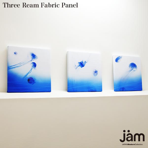 Feel Free ×3 - blue -3連ファブリックパネル ファブリックパネル パネル インテリア おしゃれ