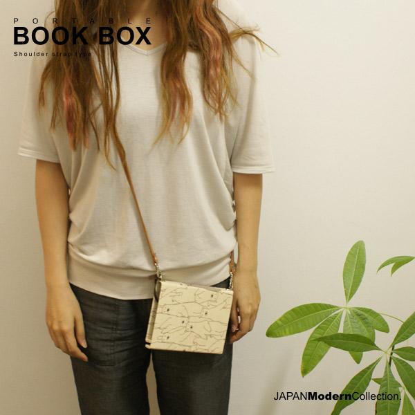 便携式书盒由熊 & 便携式 | 肩带 | 披肩 | 小熊 | 封面 | 平装书的封面 | 熊 | 日本制造的 | 平装书 | 平装书 | 平装书的封面 | 书 | 封面 | * 条例草案解决可能 (肩绑)
