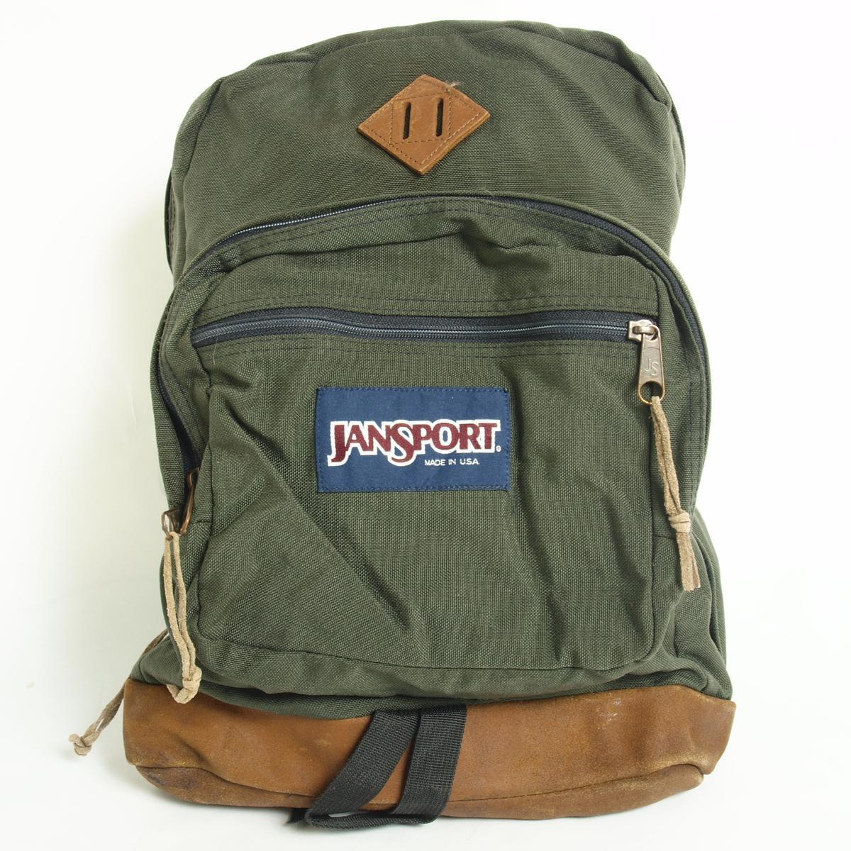 Backpacks Made In The Usa – TrendBackpack