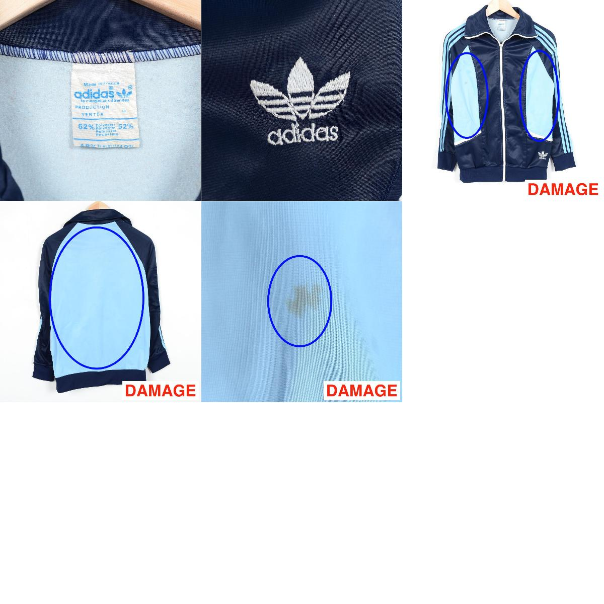 70-80's adidas VENTEX co. made in France-Jersey track jackets mens XS vintage adidas /wep8811 160411
