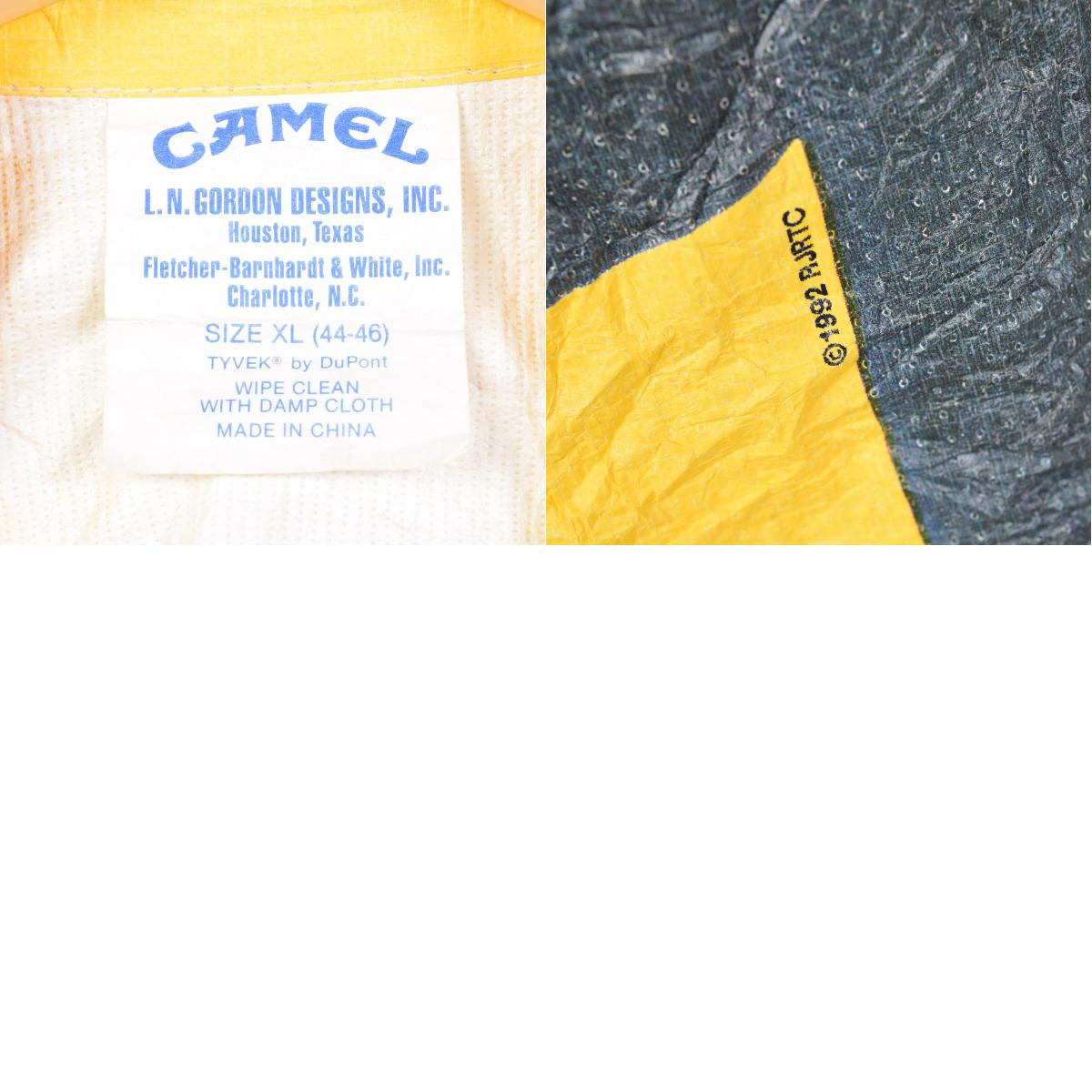 CAMEL camel paper jacket Mens XL L.N.GORDON DESIGNS INC /wex2697