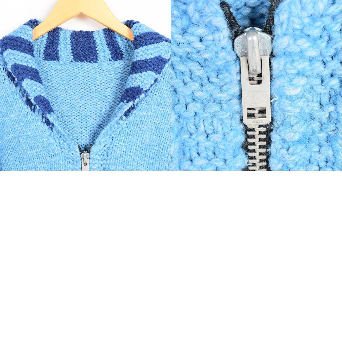 70s - fish pattern shawl collar Cowichan sweater men 3XL vintage /wey7722
