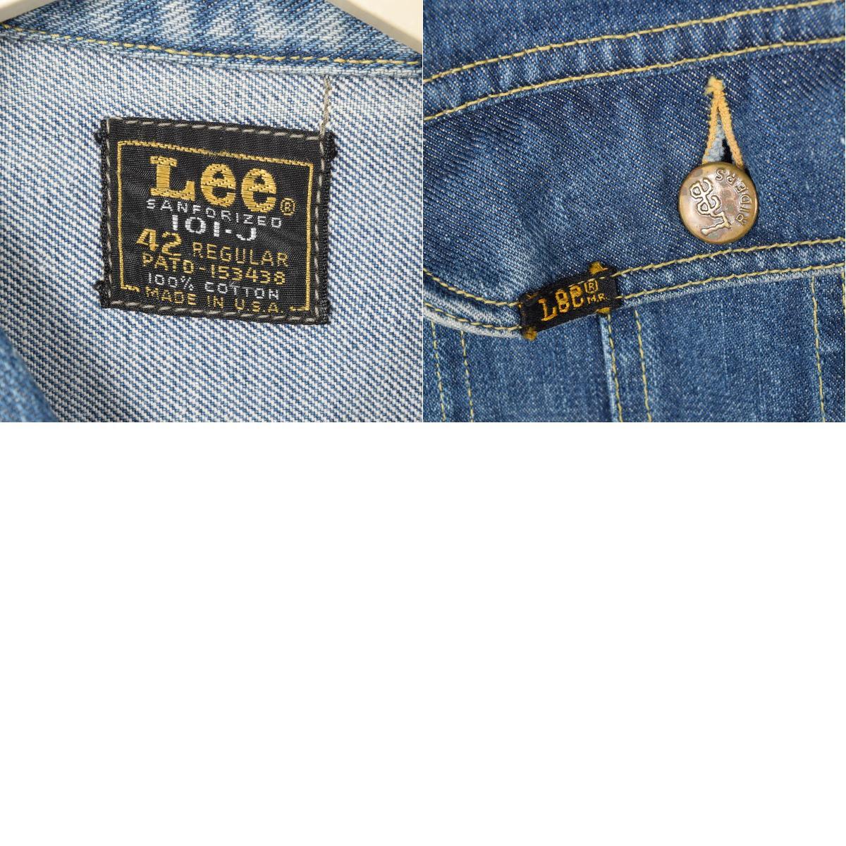 60年代ri 101-J USA制造粗斜纹布茄克G约翰42 REGULAR人L复古Lee/wes9844