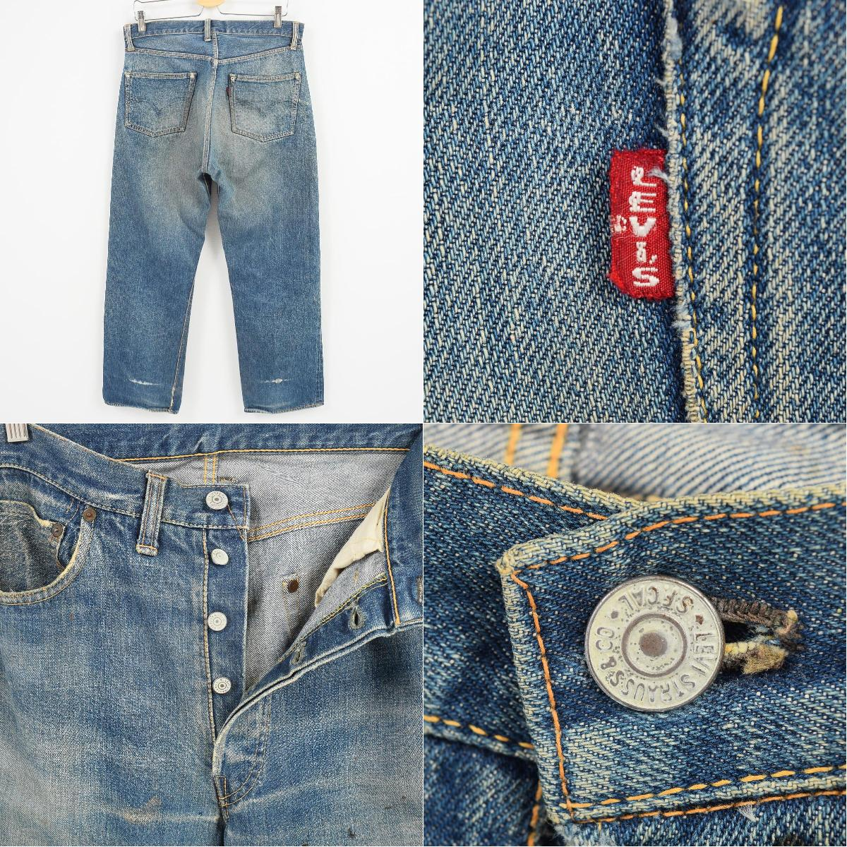 Men w30 vintage /wes8874 in the 50s made in Levis Levi's 501XX jeans straight denim underwear USA