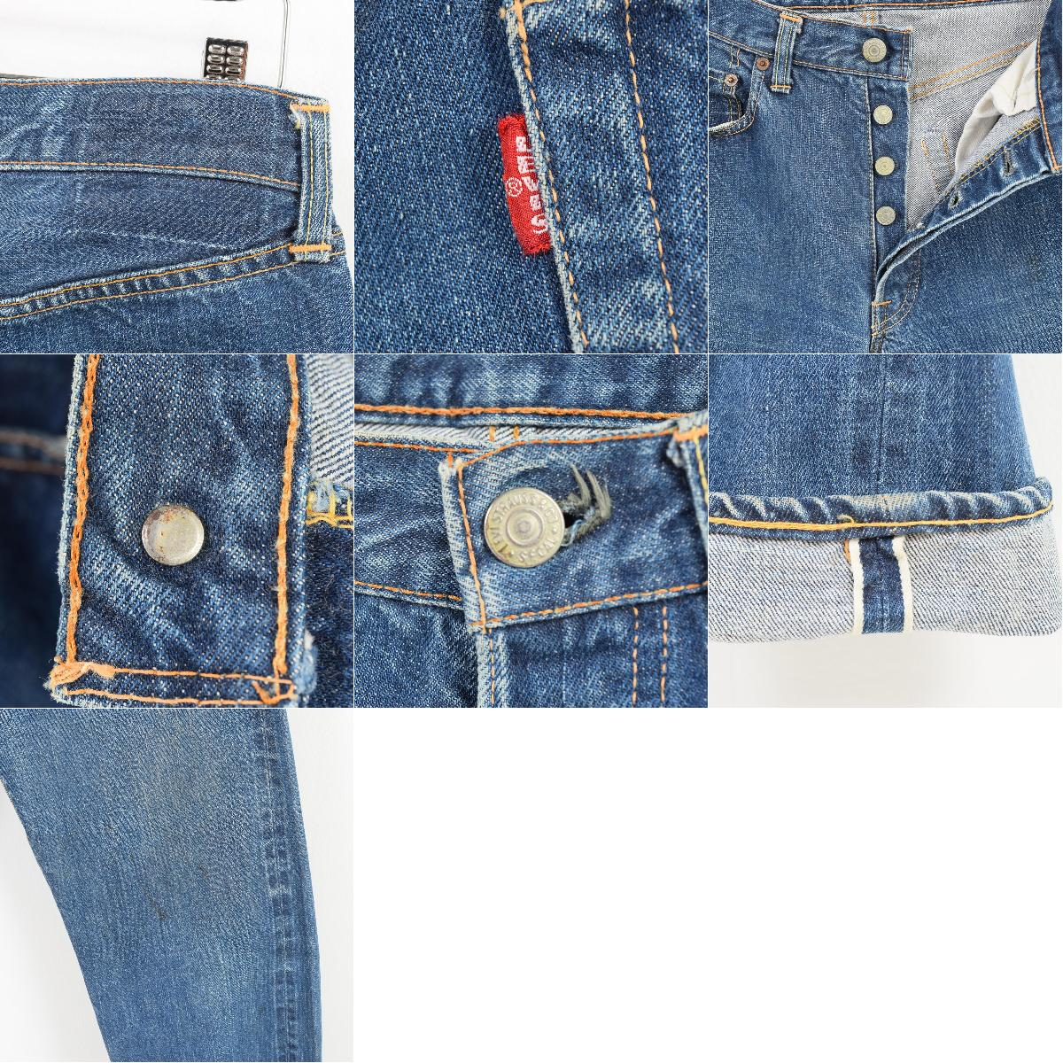 5b885d52263 ... Product made in 60s - Levis Levi's 501 BIG E jeans straight denim  underwear USA button