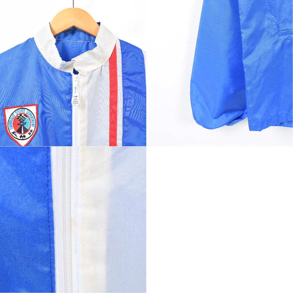 388831ed THE GREAT LAKES JACKET racing jacket men M vintage /waj6637