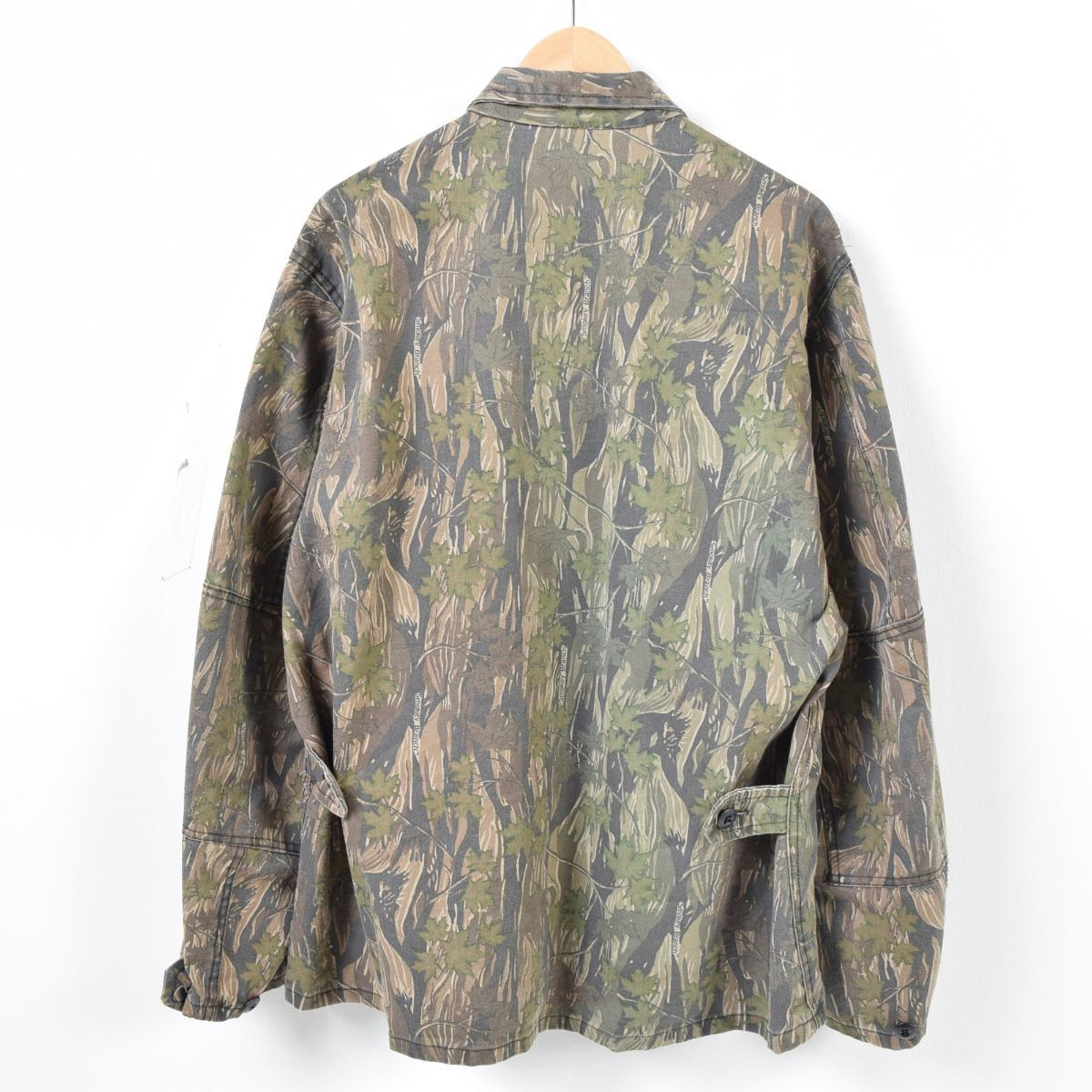 c55d4ca292 VINTAGE CLOTHING JAM  Private article MSI INTERNATIONAL camouflage ...