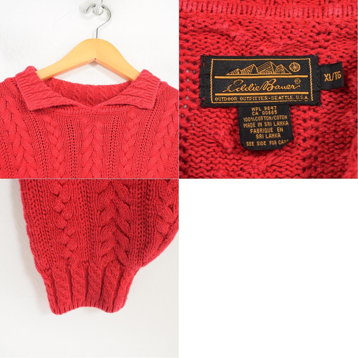 Vintage Clothing Jam Cotton Knit Sweater Ladys Xxl Vintage