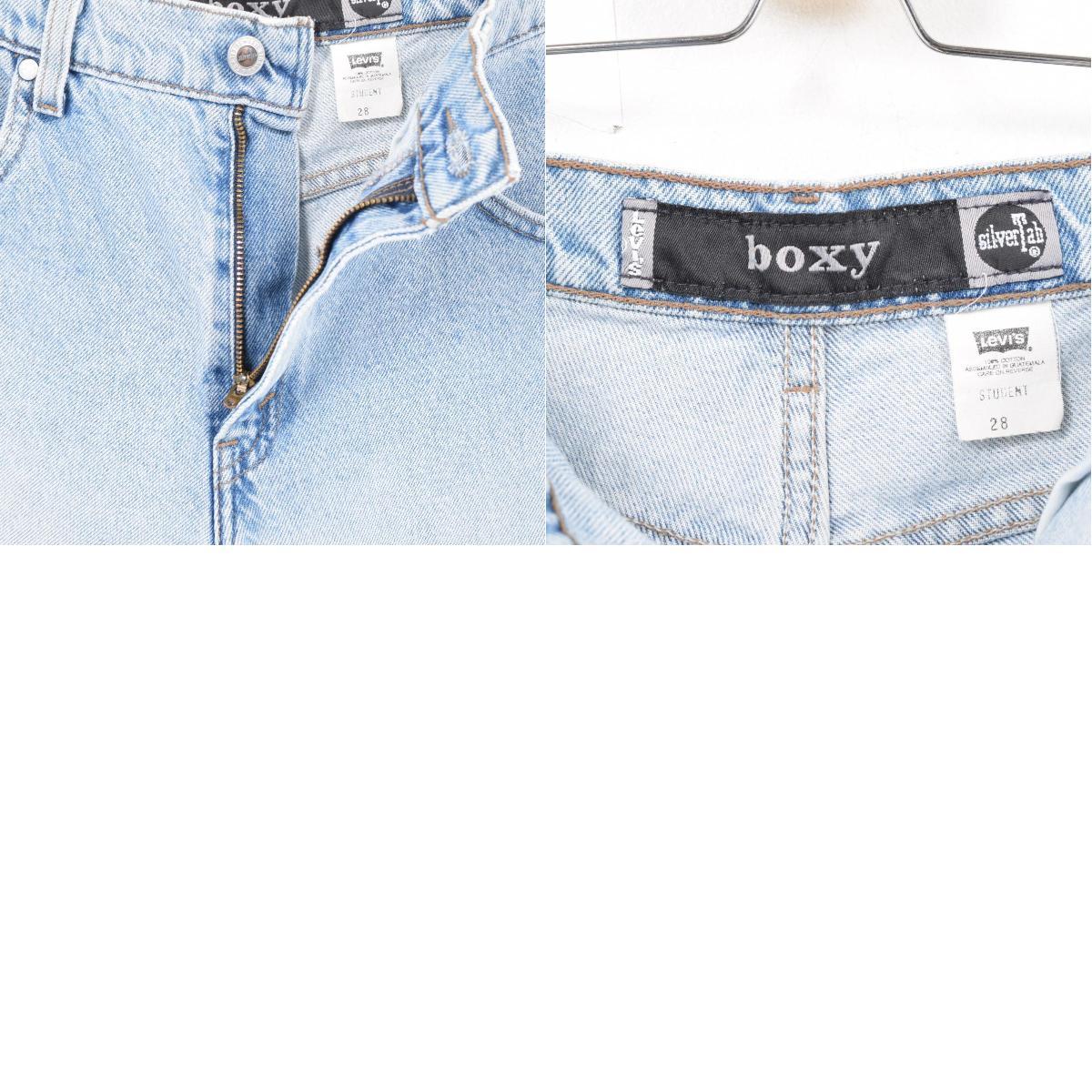 23ce5d7c 90s Levis Levi's SILVER TAB silver tab BOXY denim shorts short pants men  w30 /war9734