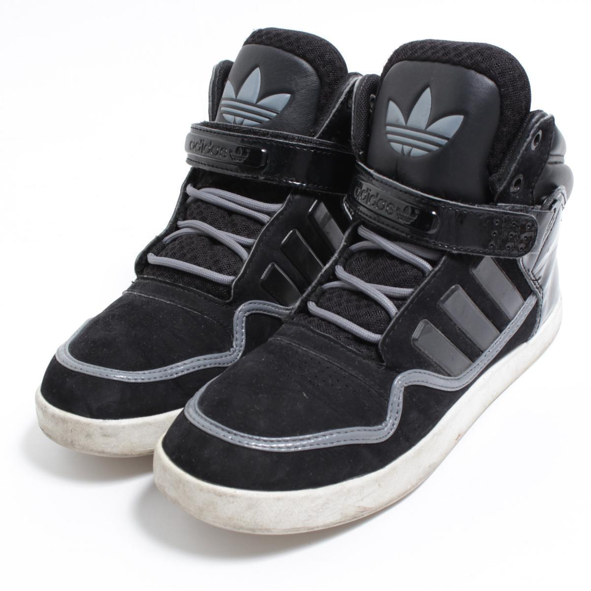 VINTAGE CLOTHING JAM  Adidas adidas AR 2.0 sneakers US6 .5 men s ... 8ed49f8a02