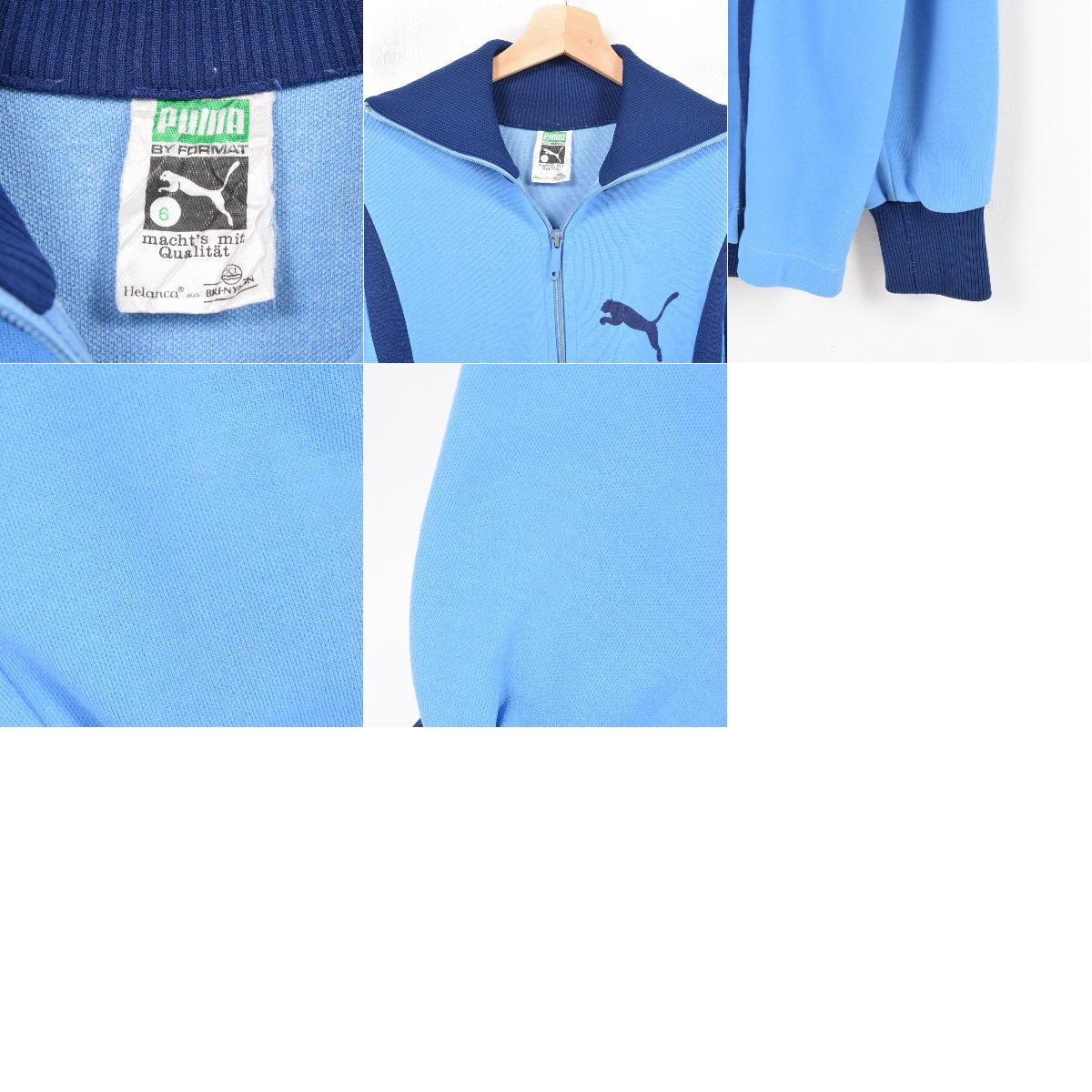 Men L vintage  was1045 in the 70s made in Puma PUMA eyes jersey truck  jacket West Germany 68d0b5c7a