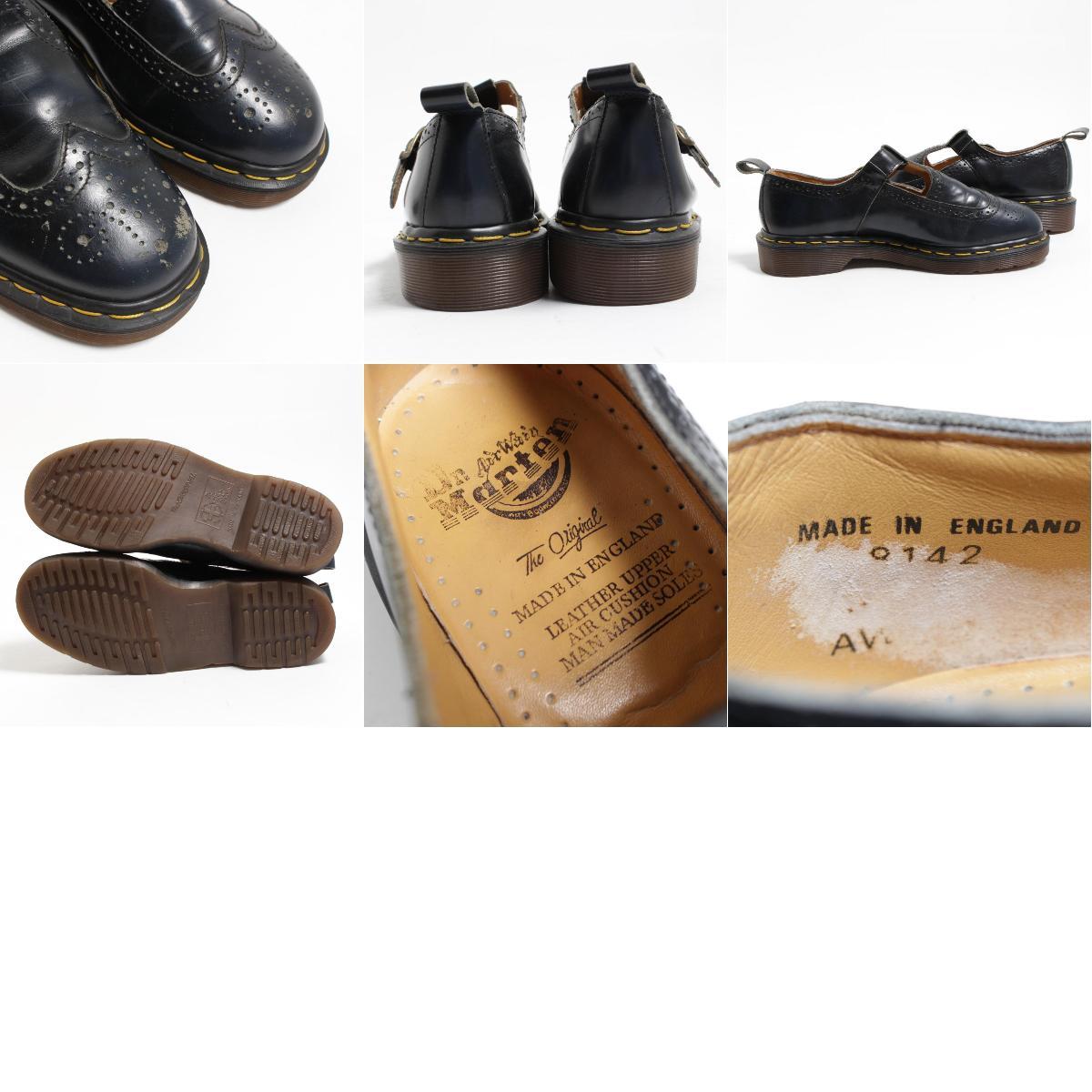 merrell sandaler återförsäljare, Merrell Barrado City