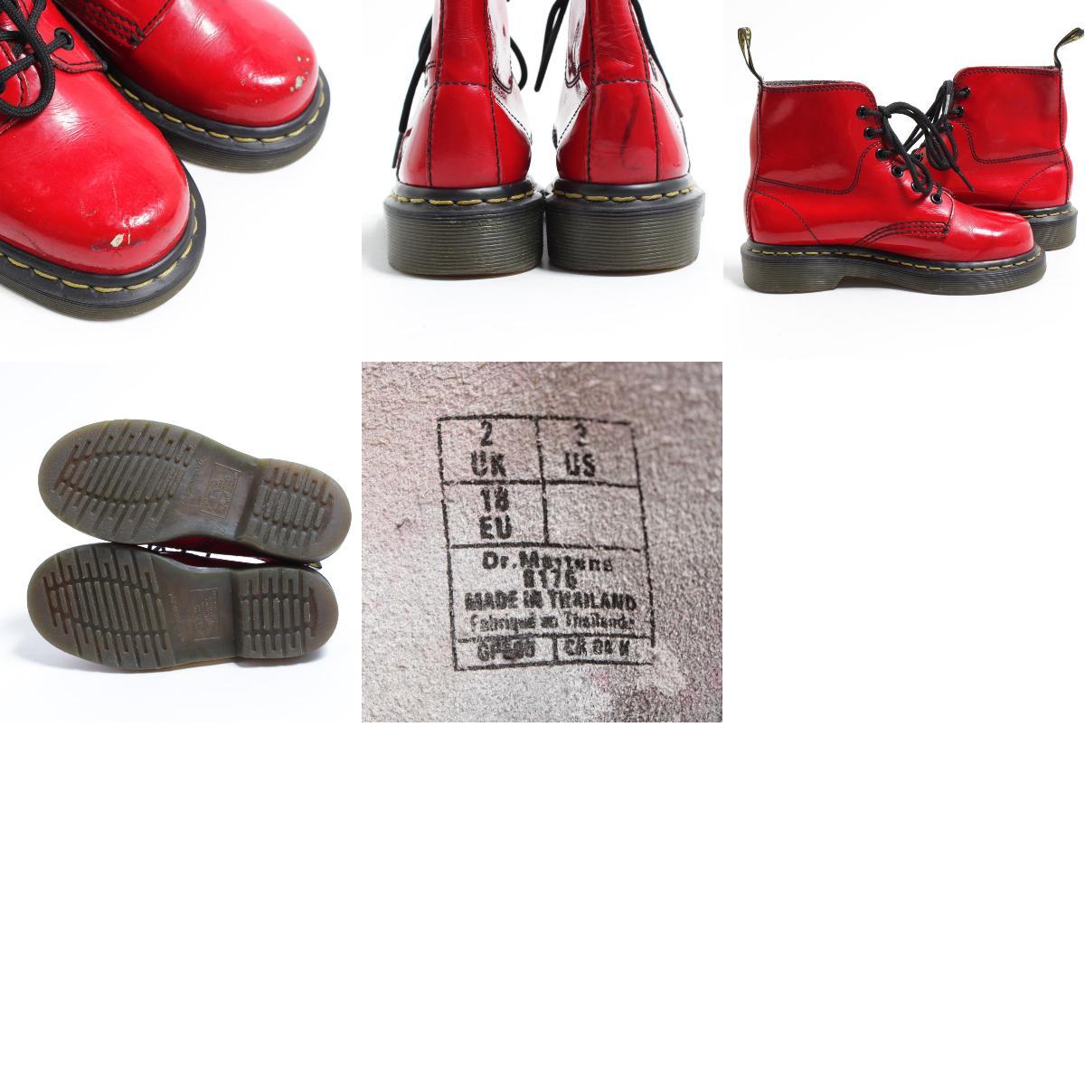 Doctor Martin Dr.Martens 6 hall boots UK2 Lady's 20.5cm /bon1006