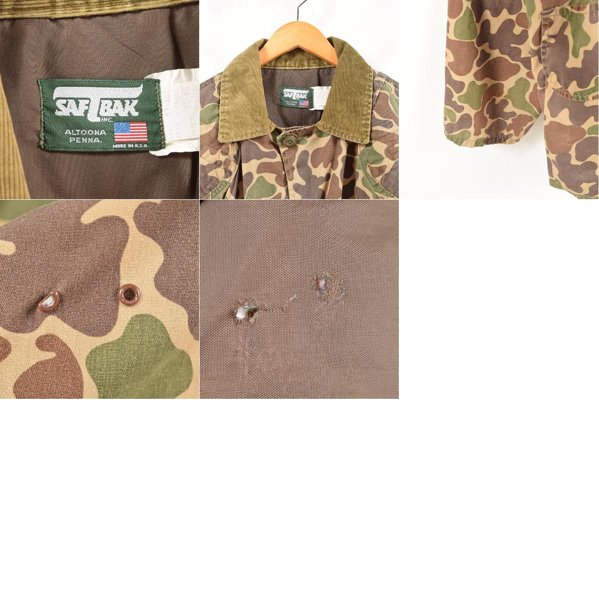508ea568a1371 ... Men XL vintage /wal1438 in the 80s made in SAFTBAK duck hunter duck  camouflage hunting