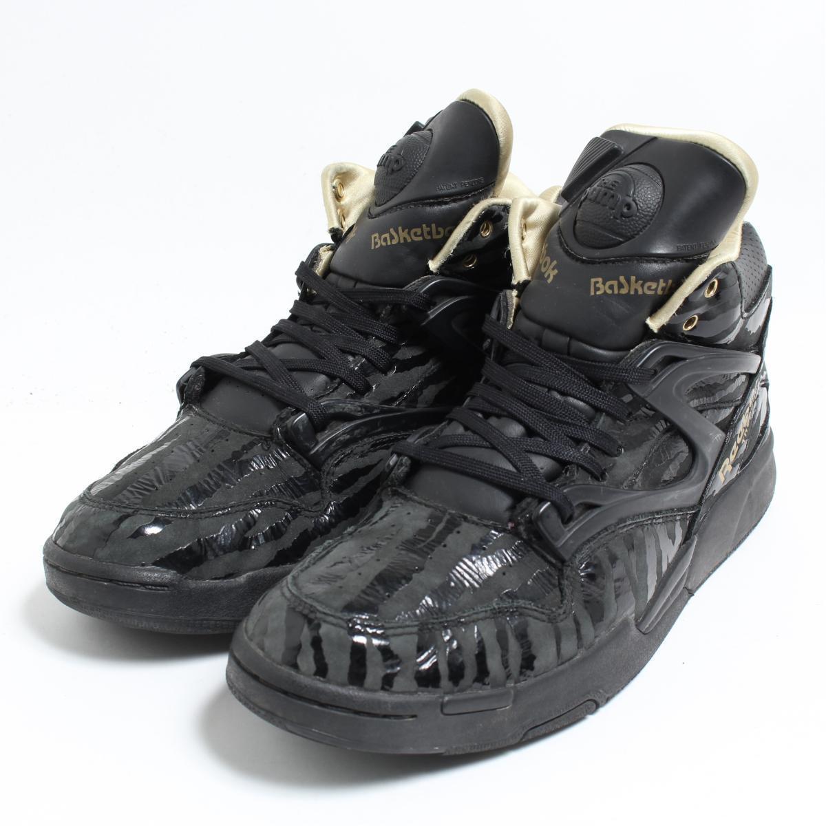 bca7af62c0aeea VINTAGE CLOTHING JAM  Reebok Reebok PUMP OMNI LITE tiger sneakers ...