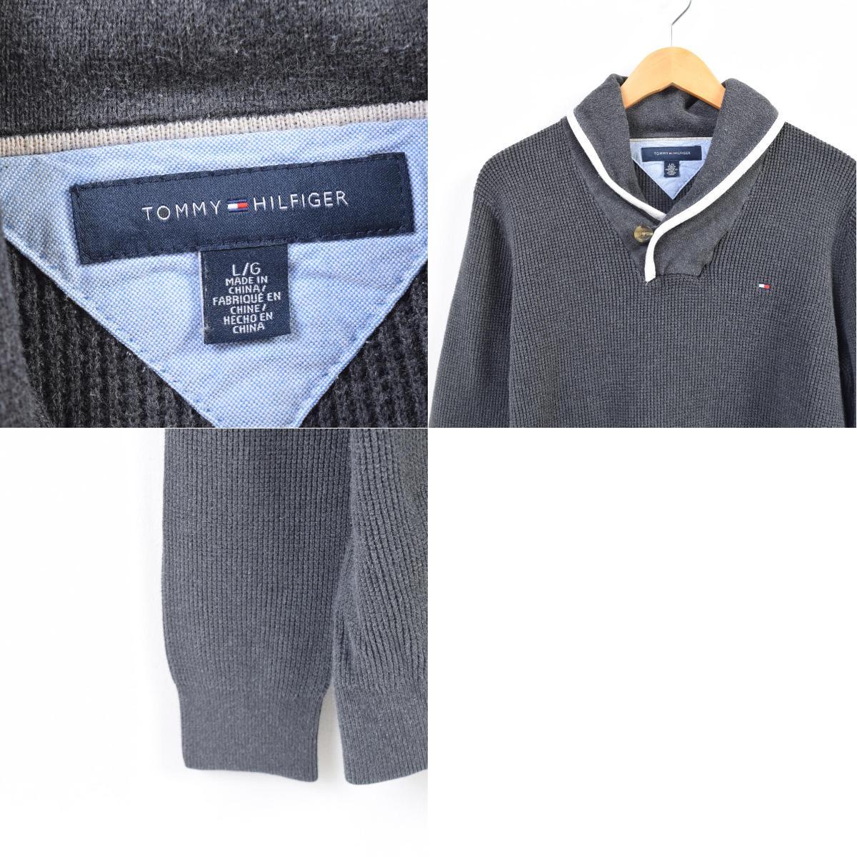 07633a63fcc39 It is waffle place cotton knit sweater men S  wav8547 トミーヒルフィガー TOMMY  HILFIGER shawl Kalla