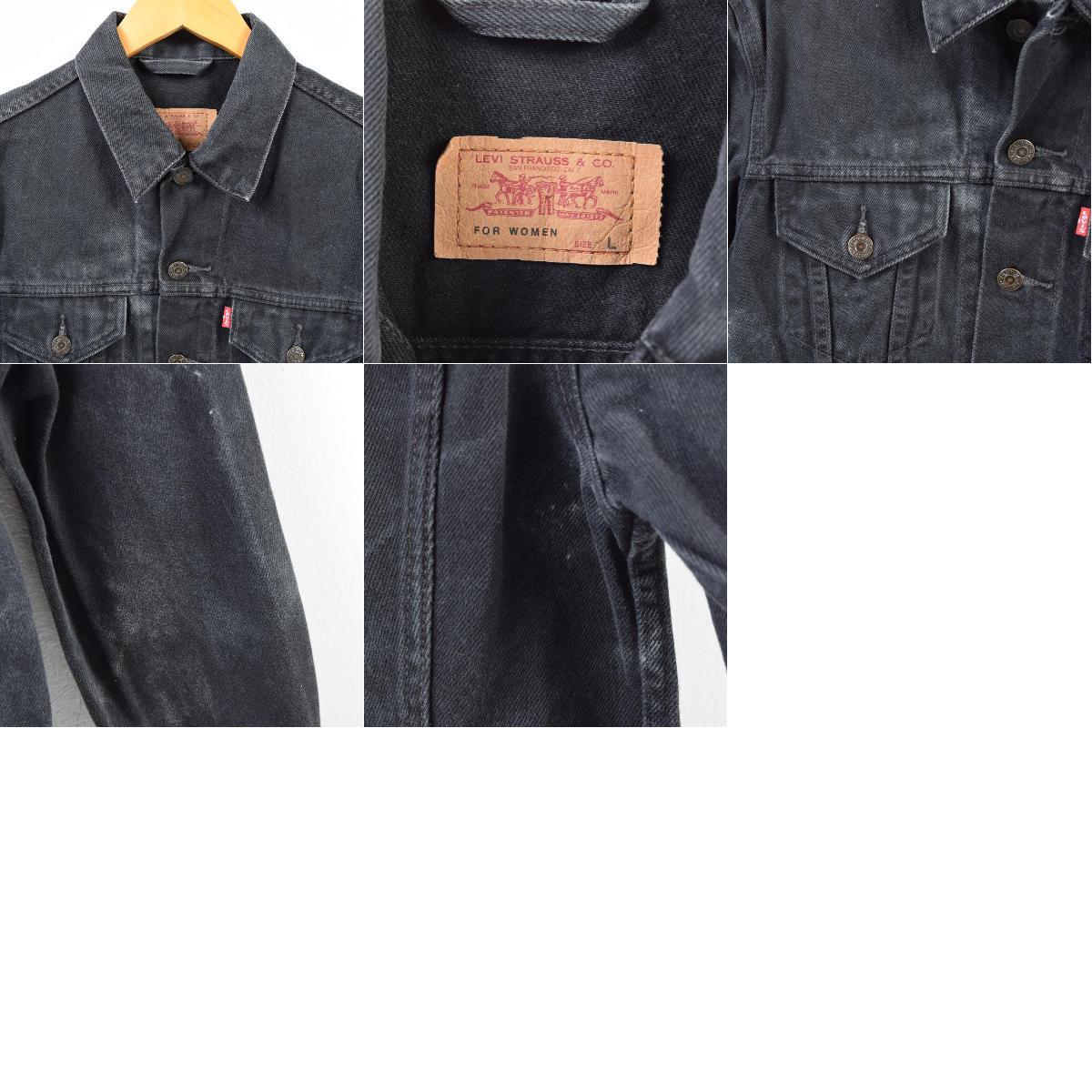 456a7dd132a6 ... 90s Levis Levi's FOR WOMEN black denim jacket G Jean Lady's L /wba5118