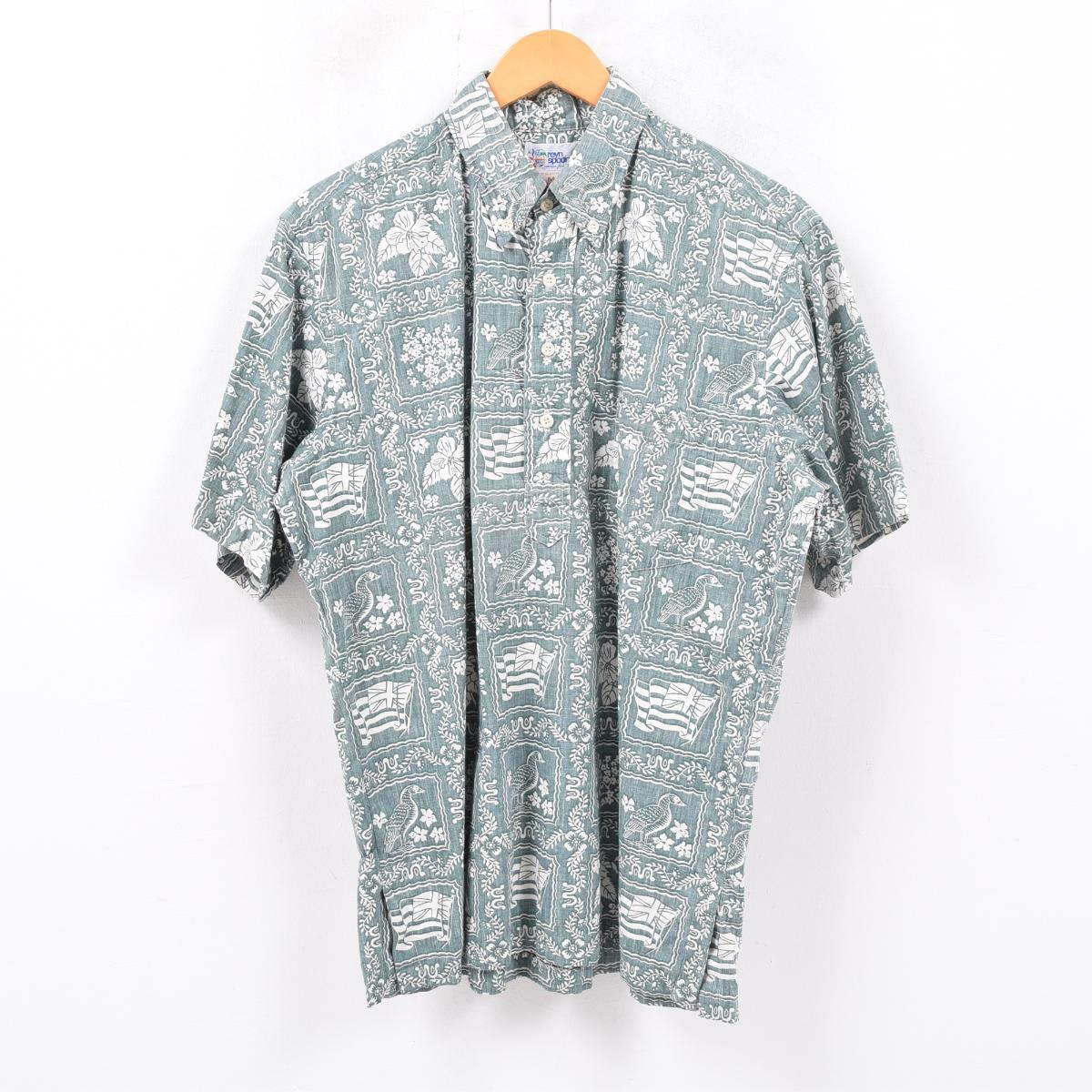 cbeb5210e6b8 Vintage Hawaiian Shirts Price Guide   Azərbaycan Dillər Universiteti