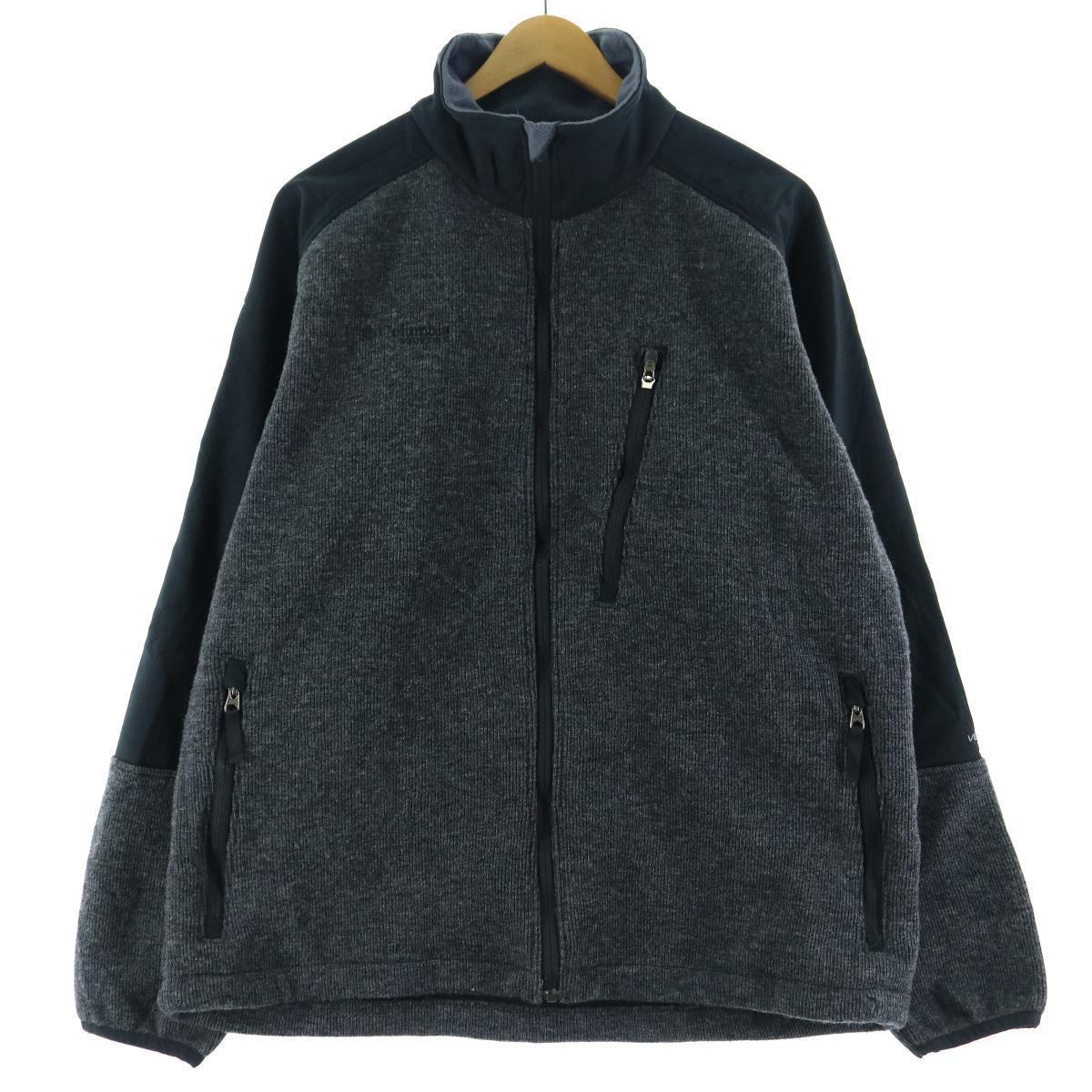 コロンビア Columbia VERTEX ウール混 ニットジャケット 新色追加して再販 中古 210111 メンズL お得クーポン発行中 eaa118544