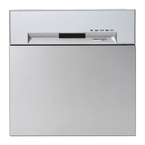 【★IKEA/イケア★】RENLIG 引き出し式食器洗い機/803.151.19