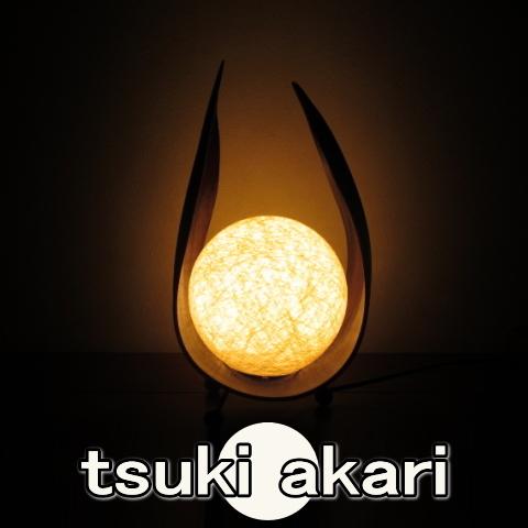 ナチュラル モダン リゾート スタンドランプ アジアン バリ リゾート ヤシの葉 コットンボール スタンド照明*tsukiakari 月灯り dbr