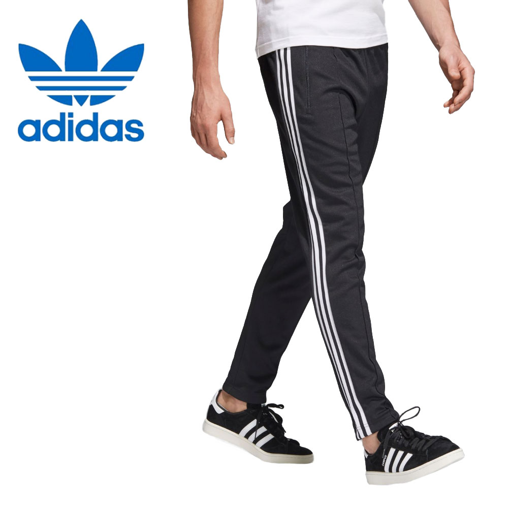 adidas Beckenbauer Track Pants S