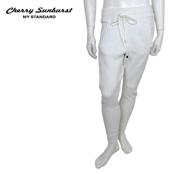 Cherry Sunburst (チェリーサンバースト) スウェットパンツ [メンズ] 1318K002 【WHT(A)/46・48・50サイズ】ジョガーパンツ ヘビーウェイト ハンドメイド ホワイト 日本製【あす楽】【店頭受取対応商品】
