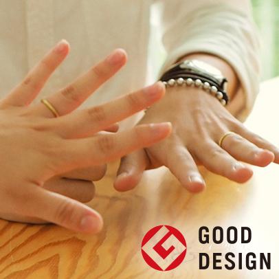 記念日 ペアギフト プレゼント ペア ハンドメイド 指輪 ペアリング シンプル JAM HOME MADE ジャムホームメイド 名もなき指輪キット - NAMELESS RING KIT -BRASS- ペアリングセット 手作りキット アクセサリーキット 手作り 誕生日 記念 約束の証