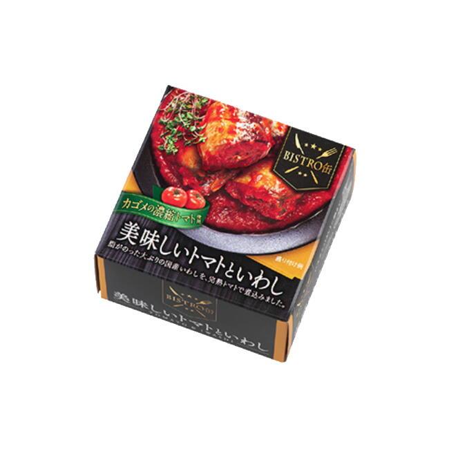 新作続 カゴメの濃縮トマトを使用しました コクがあって美味しい SALE価格 ◆在庫限り◆ BISTRO缶 1021-0176 01 美味しいトマトといわし 180g