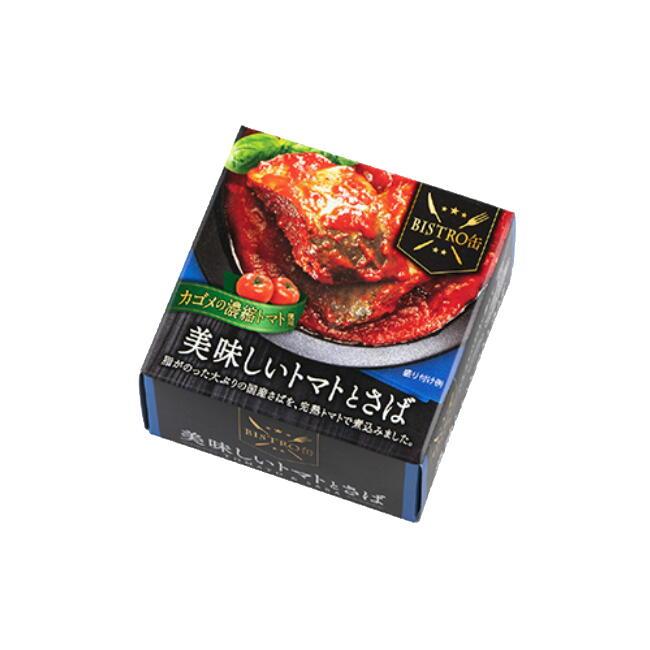 カゴメの濃縮トマトを使用しました ブランド買うならブランドオフ コクがあって美味しい 大人気 SALE価格 BISTRO缶 美味しいトマトとさば 1021-0177 01 180g 爆安