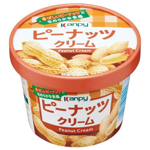 即出荷 落花生の風味豊かなピーナッツクリーム パンに塗りやすいタイプです SALE中 カンピー紙カップピーナッツクリーム 01 全店販売中 0004-0932 140g
