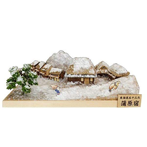 ウッディジョー 東海道五十三次シリーズ 蒲原宿 木製模型 ノンスケール 組み立てキット